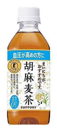 〔飲料〕 サントリー 胡麻麦茶 350PET 1ケース 1ケース24本入り SUNTORY (特定保健用食品) (ペット) (ゴマ麦茶・ごま麦茶)