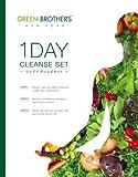 GB 1DAY CLEANSE SET たった1週間のファスティングプログラム!!