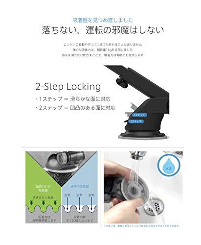 『(SmartTap) 車載ホルダー スマホ スマホホルダー スマホスタンド 車 EasyOneTouch2 (オートホールド式/伸縮アーム/粘着ゲル吸盤) 各種 iPhone/Android HLCRIO121』の7枚目の画像