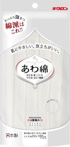ボディタオルの人気おすすめランキング25選【ニキビ肌や敏感肌にも】のサムネイル画像