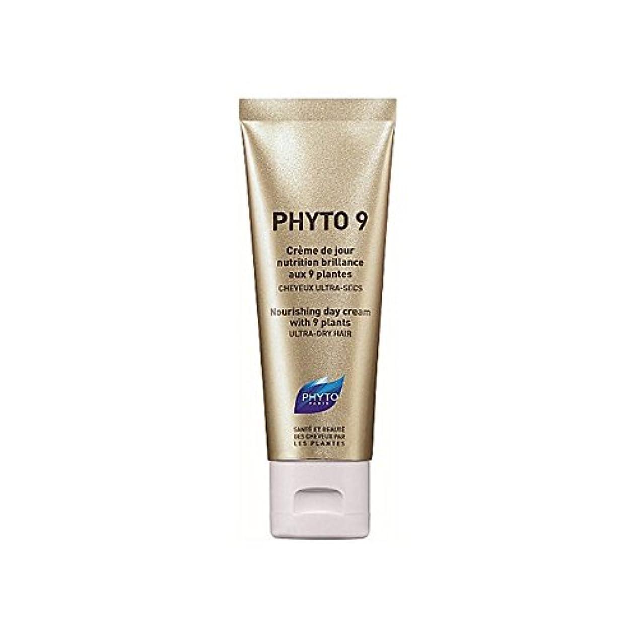 おばさん方言まどろみのあるPhyto Phyto 9 Moisturiser 50ml (Pack of 6) - フィトフィト9保湿50ミリリットル x6 [並行輸入品]