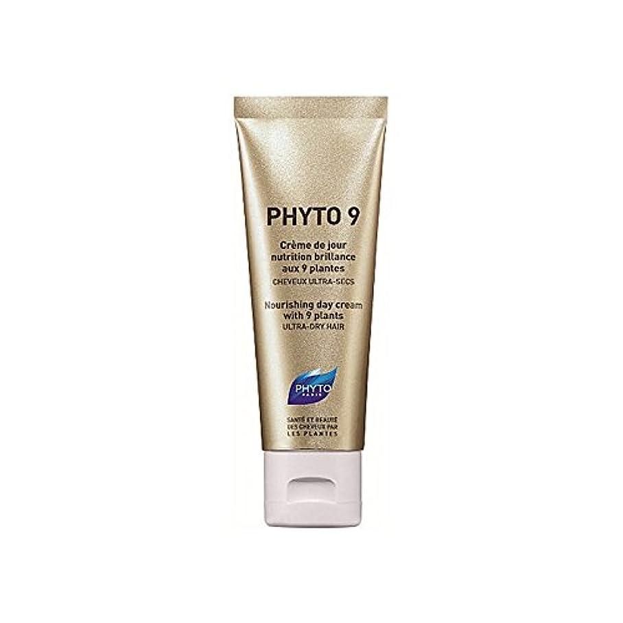 連続的そのような一般的に言えばPhyto Phyto 9 Moisturiser 50ml - フィトフィト9保湿50ミリリットル [並行輸入品]