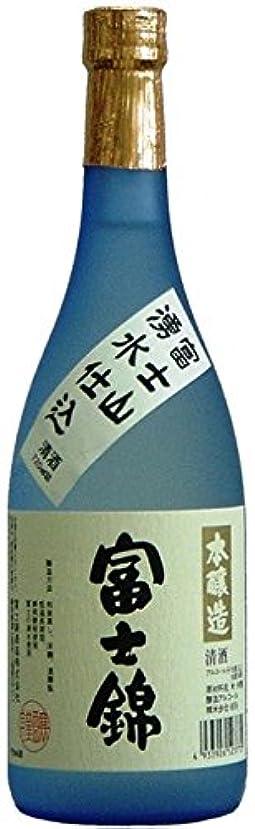 富士錦 本醸造 瓶 [ 日本酒 静岡県 720ml ]