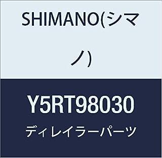 taglia unica per adulti Shimano Tourney SLTX50R colore: Argento Leva del cambio unisex