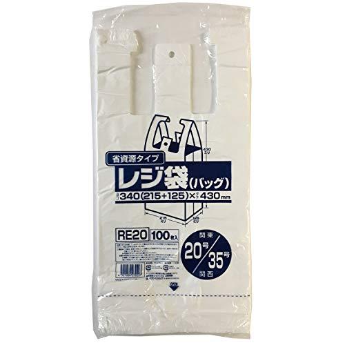 ジャパックス ポリ袋 乳白 横21.5+マチ12.5×縦43cm 厚み0.011mm レジ袋 シリーズ 一枚一枚 開きやすい エンボス加工 省資源レジ袋 20号(西日本35号) RE-20 100枚入