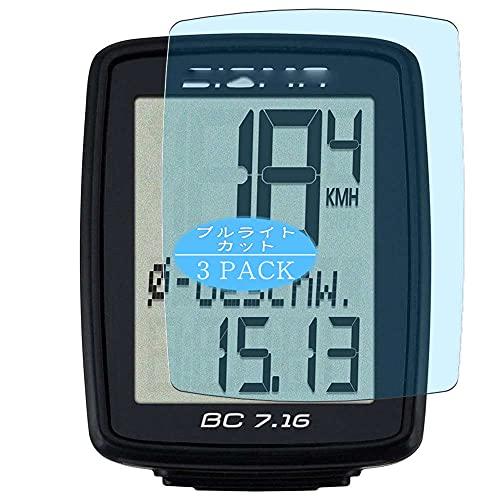 VacFun 3 Pezzi Anti Luce Blu Pellicola Protettiva, compatibile con SIGMA BC 7.16 Wired Bicycle Computer Screen Protector (Non Vetro Temperato Protezioni Schermo Cover Custodia)