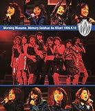 モーニング娘。Memory〜青春の光〜1999.4.18[EPXE-3001][Blu-ray/ブルーレイ]