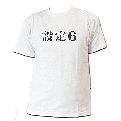 【設定6】ギャグTシャツ ホワイト