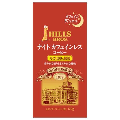 日本ヒルスコーヒー ヒルス ナイトカフェインレス・モカ100%(粉) 170g袋×12(6×2)袋入×(2ケース)