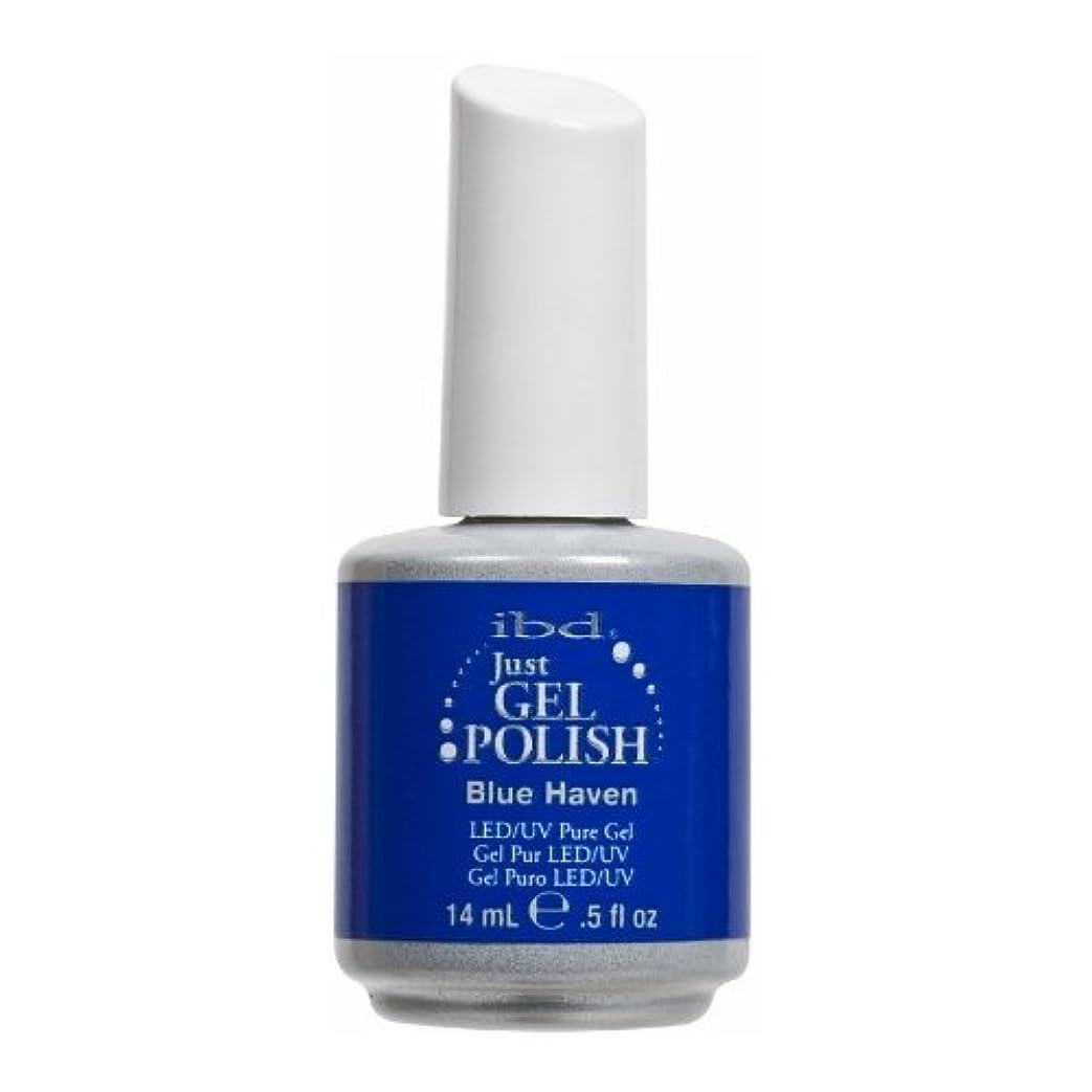 発掘カニ聴衆ibd Just Gel Polish - Blue Haven (並行輸入品)