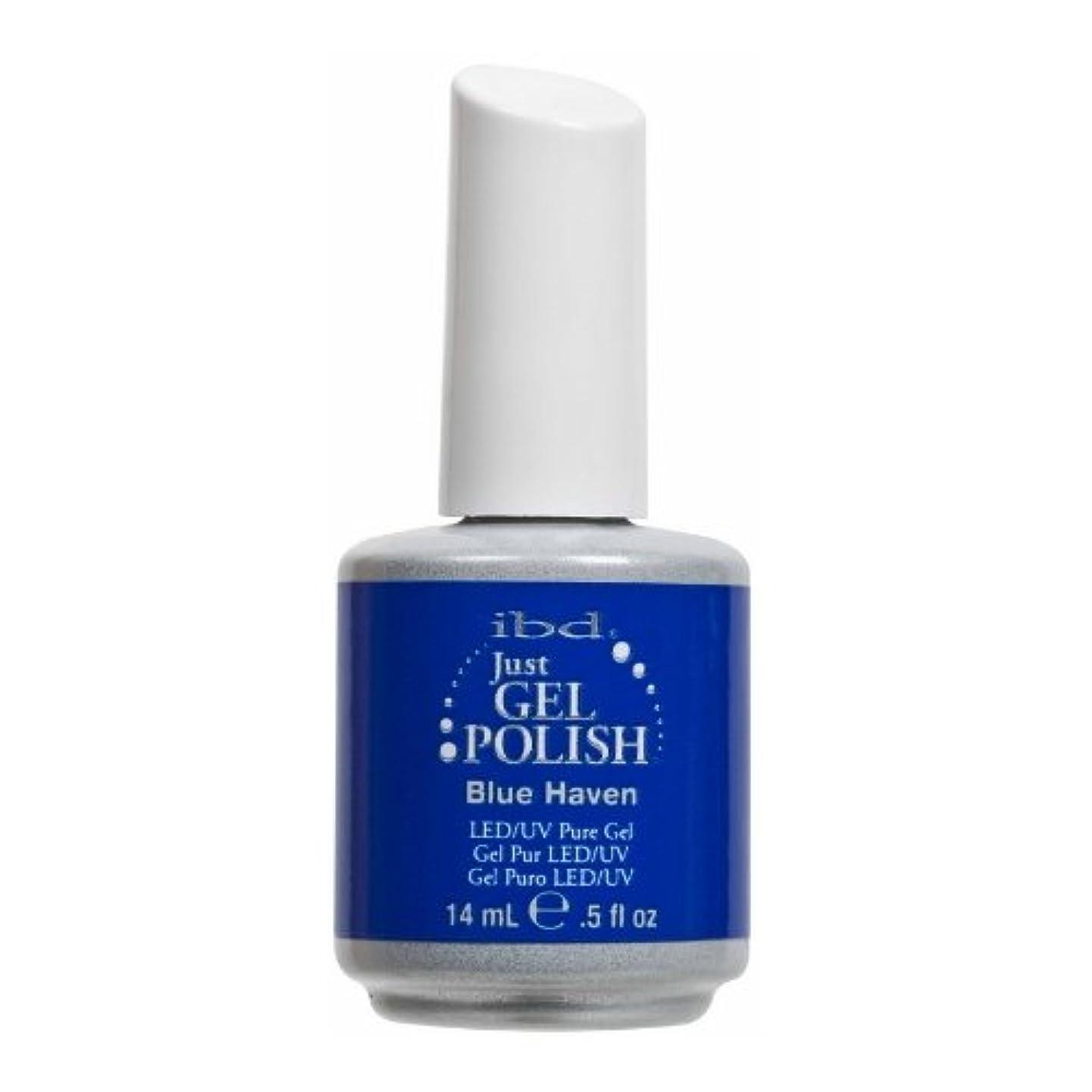 頑丈保持する匹敵します(3 Pack) ibd Just Gel Polish - Blue Haven (並行輸入品)