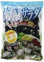 海藻サラダ 75g