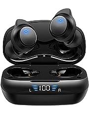 【2021版 Bluetooth5.2技術 瞬時接続】 ワイヤレスイヤホン HiFi ブルートゥース イヤホン LEDディスプレイ電量表示 IPX7防水 自動ペアリング イヤフォンbluetooth 両耳 左右分離型 iPhone/Android対応