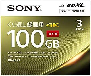 ソニーSONY ビデオ用ブルーレイディスク (3枚パック)3BNE3VEPS2 (BE-RE 3層 2倍速 100GB)
