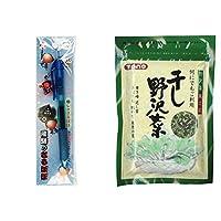 [2点セット] さるぼぼ 癒しボールペン 【ブルー】・干し野沢菜(100g)