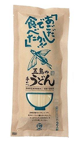カコイ食品 あごだしで五島手延うどん 麺150g、スープ10g×2