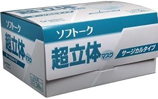 ユニ・チャーム ソフトーク超立体マスクサージカルタイプ 大きめ50枚 51047