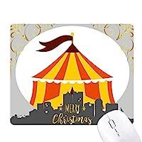 遊園地のテントのカラーイラスト クリスマスイブのゴムマウスパッド