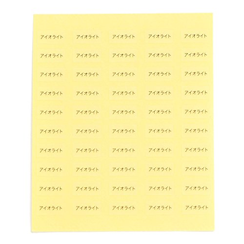 台紙用シール 10×5mm 石名・素材名 アクセサリー台紙用 日本製 (ライオライト・透明, 250枚)
