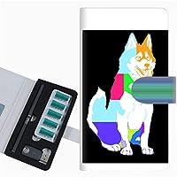 プルーム テック 専用 ケース 手帳型 ploom tech ケース 【YD894 シベリアンハスキー05】