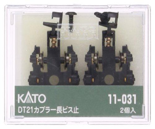 Truck Set DT21 Long Coupler KATO 11-031 (japan import)