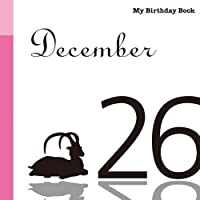 12月26日 My Birthday Book
