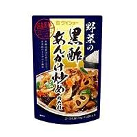 ダイショー 野菜の黒酢あんかけ炒めのたれ 140g×40袋入