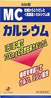 【第3類医薬品】MCカルシウム 500錠 ×2