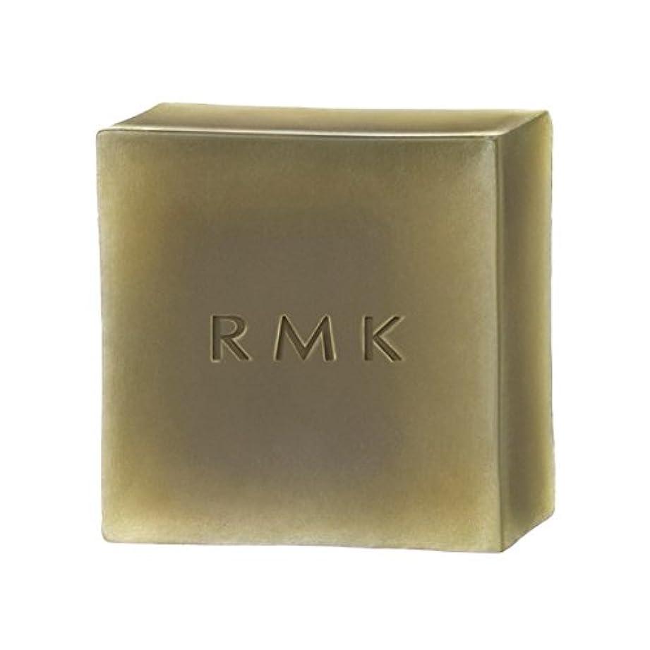バーター前デコードするRMK(アールエムケー) スムース ソープバー 130g