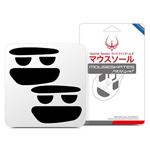 Hotline Games 交換用 マウスソール マウスフィート [交換用0.6mm/滑り改善] Logicool MX master/MX master 2S マウス ゲーミングマウス 用 ソール