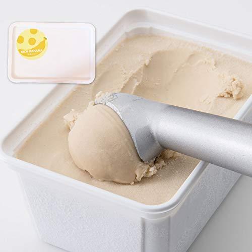 Soy GeLA! RICH BANANA 1L 業務用 国産 バナナ オーガニック 低カロリー 豆乳ジェラート ビーガン アイスクリーム