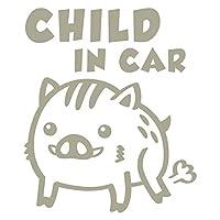imoninn CHILD in car ステッカー 【パッケージ版】 No.74 イノシシさん(ウリ坊) (グレー色)