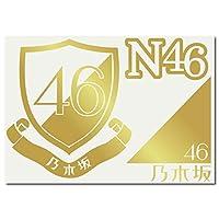 絵柄だけ残る ステッカー M 「乃木坂」 金 093G
