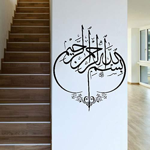 XCSJX Pegatinas de Pared caligrafía decoración de la Pared Porche calcomanías de Vinilo decoración de la Sala de Estar decoración del hogar 47x55 cm