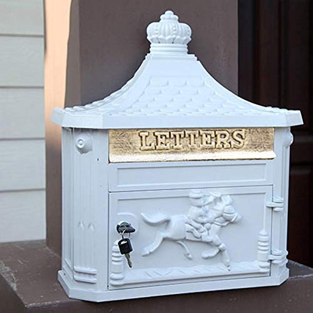 クレデンシャル踏みつけフォローRMJAI メールボックス メールボックスレトロ屋外壁掛けヨーロッパ別荘防水防水メールボックスクリエイティブホームレターボックス