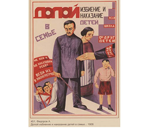Cartel de la Unión Soviética Leninista de la Segunda Guerra Mundial URSS CCCP Pared de papel retro kraft vintage Madres y niños en carteles soviéticos 42 * 30 cm