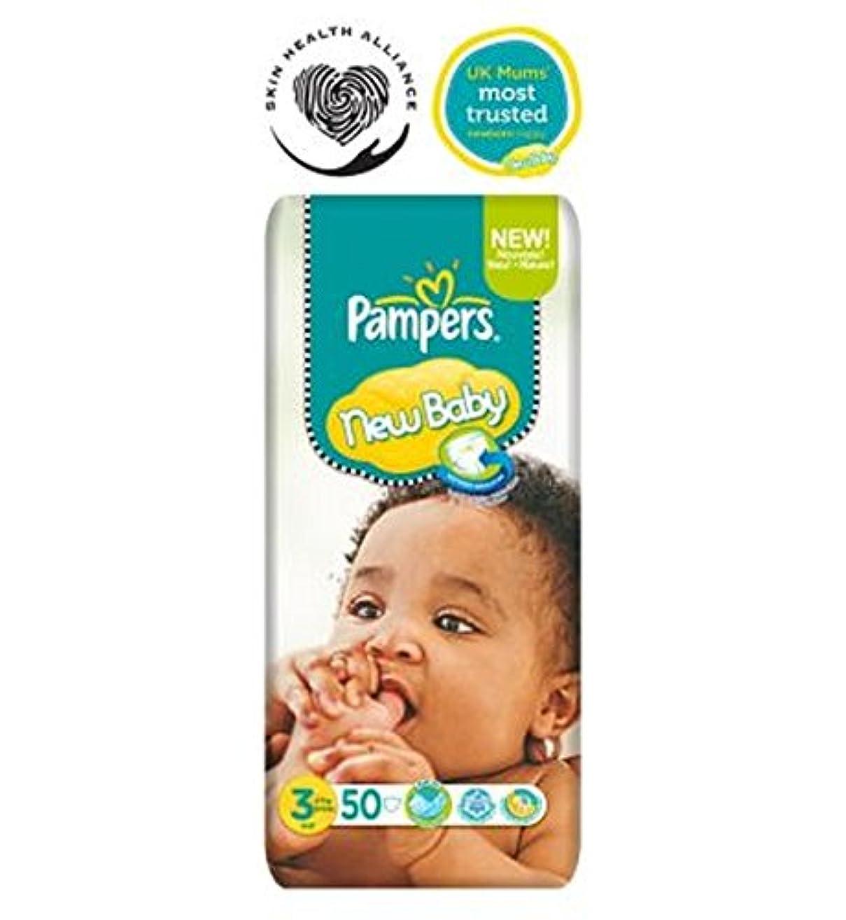 レプリカベジタリアン誰でもPampers New Baby Nappies Size 3 Essential Pack - 50 Nappies - パンパース新しい赤ちゃんのおむつサイズ3不可欠パック - 50おむつ (Pampers) [並行輸入品]