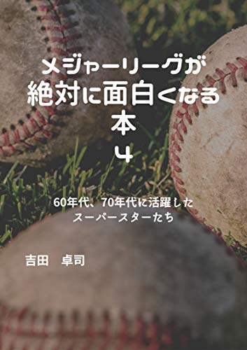 meja-ri-gugazettainiomosirokunaruhonnyon (Japanese Edition)