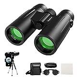 Usogood 12x50 Binoculars for Adults with Tripod, High Power Binoculars for Bird Watching, Stargazing, Traveling, Hunting and Hiking, Smart Phone Adaptor for Photography