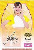 Asuka (ソフトバンク Honeys) BBM 2020 プロ野球チアリーダーカード -華- 直筆サイン 24 60 DANCING HEROINE