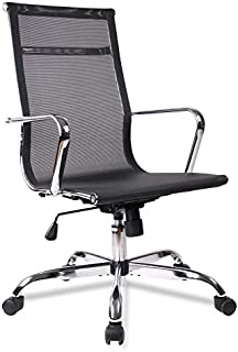 Office Chair Mesh, High Back Computer Task Desk Chair with Armrests Swivel Casters for Home Office Conference