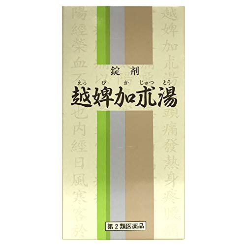 【第2類医薬品】越婢加朮湯350錠