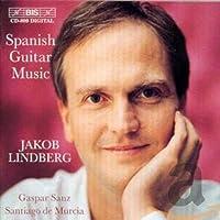 スペインのギター音楽
