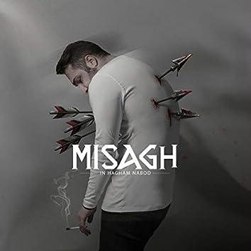 In Hagham Nabod (feat. Mahyar)