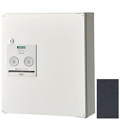 パナソニック(Panasonic) 戸建住宅用宅配ボックス COMBO コンパクトタイプ FF(前出し) 右開き 鋳鉄ブラック CTNR4040RTB
