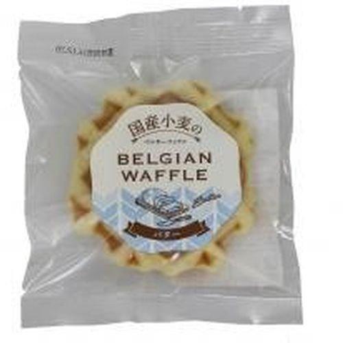 国産小麦のベルギーワッフル バター (1個) 【クロスロード】※キャンセル不可