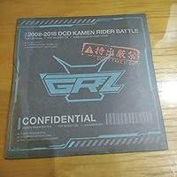 【】仮面ライダーバトル ガンバライジング 10thアニバーサリー 9ポケットバインダーセット2 CD 付属