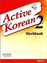 Best active korean 2 workbook Reviews