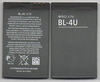 بطارية ال 4 يو (l-4u) لهواتف نوكيا اي 66 و6600 اس و8800 اي واي 75 و3120، الموديل: Bl-4u