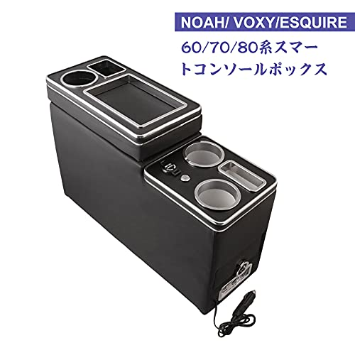 Sporacingrts トヨタ ヴォクシー コンソールボックス ノア エスティマ エスクァイア コンソール 多機能 収納ボクスアームレスト コンソールボックス USBポート付80系 70系 60系 NOAH VOXY ESQUIRE